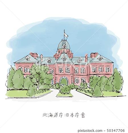 前北海道政府辦公大樓紅磚辦公樓北海道旅遊景點 50347706
