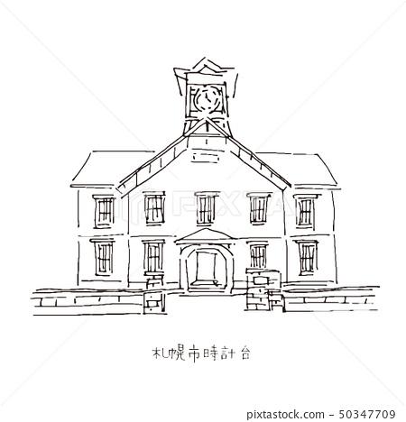 札幌市鐘樓水彩例證北海道旅遊勝地 50347709