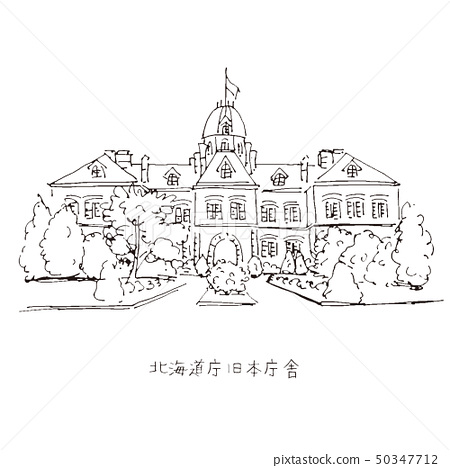 Former Hokkaido Government Office Building Red Brick Office Building Illustration Hokkaido Tourist Attractions 50347712