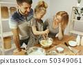 家庭 家族 家人 50349061