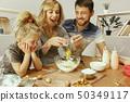 家庭 家族 家人 50349117