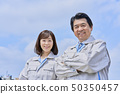 Businessman in work clothes 50350457