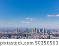 도쿄의 확산 도시 풍경 42 50350503