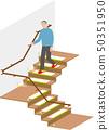 老年人的樓梯的國內事故措施 50351950