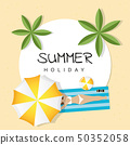 summer holiday design girl is lying on the beach under an umbrella and palm tree 50352058