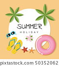 summer holiday design with palm sunglasses flip flops and starfish 50352062