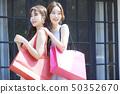 女性购物 50352670