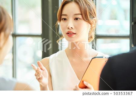 여성 사업 협의 50353367