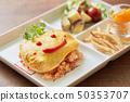 창작 요리 카페 밥 50353707