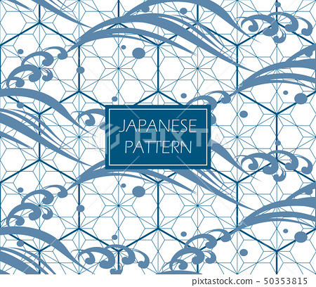 Japanese wave pattern seamless vector. Blue ocean  50353815