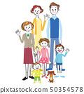 행복 가족 50354578