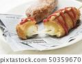 伸展奶酪碼頭 50359670