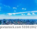[Tokyo] City landscape 50361042