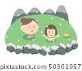 山和露天浴場_08 50361957
