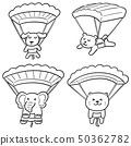 vector set of animal parachuting 50362782