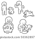 vector set of man and dog 50362897