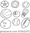 vector set of sport equipments 50362975