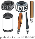 vector set of ink, brush and fountain pen 50363047