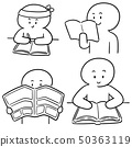vector set of reader 50363119