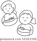 vector set of breast feeding mother and baby 50363396