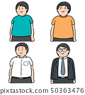 vector set of fat people 50363476