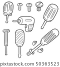 vector set of screw and screwdriver 50363523