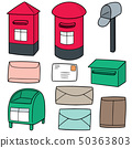 vector set of postbox 50363803