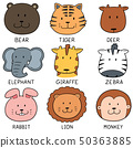 vector set of animal 50363885