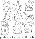 vector set of rabbit 50363984