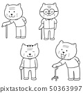 vector set of elder cat with cane 50363997