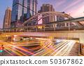 Sky Bridge connect between BTS and BRT 50367862