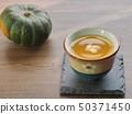 한국의 전통 음료 단호박 식혜 50371450