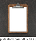 Menu on cutting board 50373833