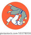 Tomoe nage judo martial art 50378058