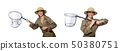 Woman wearing safari hat on white 50380751