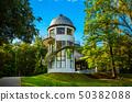 Minsk, Belarus, architecture, planetarium 50382088
