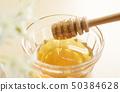 꿀 꿀 꿀 꿀 꿀 디퍼 건강 식품 음식 식품 달콤한 자연 50384628