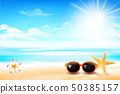 Sunglass star fish and flower in the Sand beach 50385157