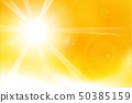 Abstract yellow and orange background 001 50385159