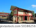[Kagawa Prefecture] Kongozen Sohonzan Shorinji Temple 50386256