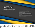 Modern vector background with Swedish colors 50386496