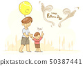 Vector father with balloon & son for Father's Day 50387441