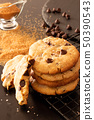 Homemade salted caramel chocolate chips cookies. 50390543
