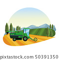 农场 拖拉机 交通工具 50391350