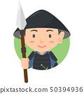 아시 가루의 아이콘 50394936