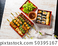 Yakitori YAKITORI日式鸡肉烧烤 50395167