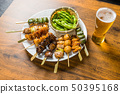 Yakitori YAKITORI日式鸡肉烧烤 50395168