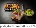 Yakitori YAKITORI日式鸡肉烧烤 50395176