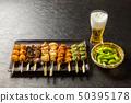 Yakitori YAKITORI日式鸡肉烧烤 50395178