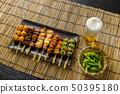 Yakitori YAKITORI日式鸡肉烧烤 50395180